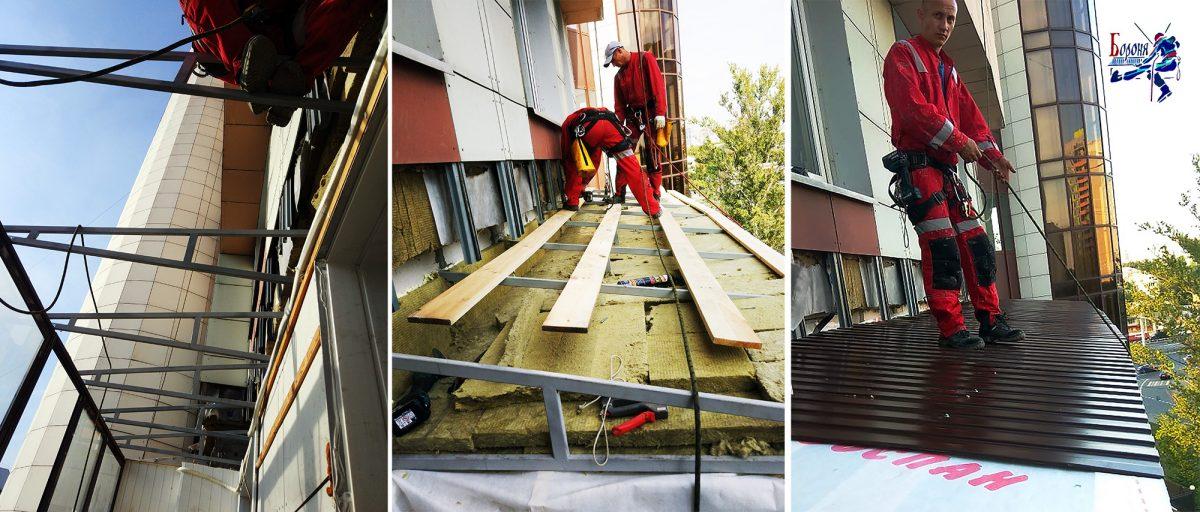 Устройство кронштейнов, утепления и кровельного покрытия над балконом